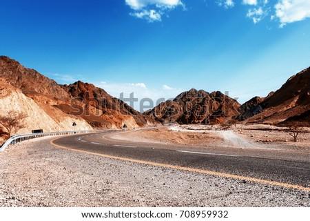 mountain road. vintage look