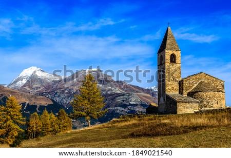 Mountain stone church. Medieval church in mountains. Old stone church in mountains. Mountain church landmark