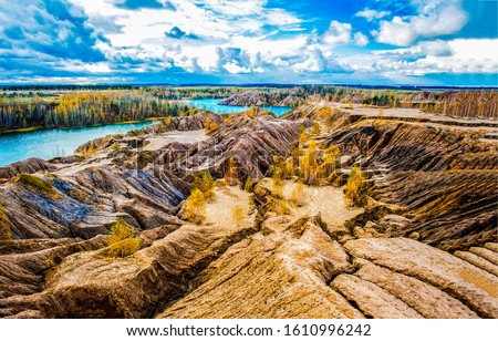 Mountain valley hill rocks panorama. Autumn mountain river valley landscape