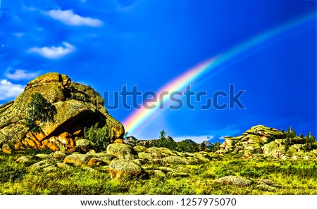 Mountain valley rainbow landscape. Rainbow valley mountains. Rainbow mountain valley. Rainbow valley view #1257975070