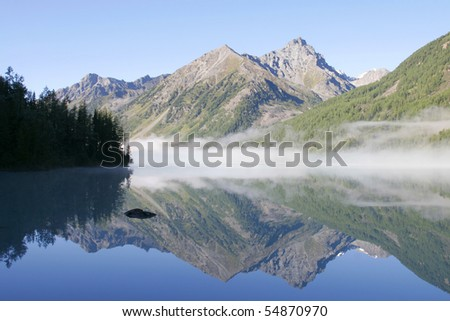 Mountains and lake. Altai. Russia.