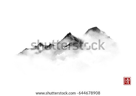 Mountains hand drawn with ink on white background. Traditional oriental ink painting sumi-e, u-sin, go-hua. Hieroglyph - clarity.
