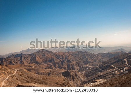 Mountains of Oman, Jebel Shams