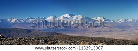 Mountains on the border of Russia, Mongolia and China, Ukok plateau, Altai                               #1152913007