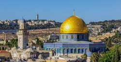 Mousque of Al-aqsa (Dome of the Rock) in Old Town - Jerusalem, Israel