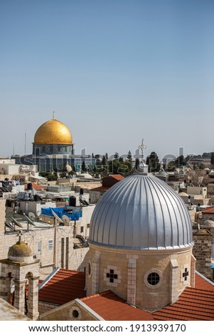 Mousque of Al-aqsa (Mescid-i Aksa) in Old Town of Jerusalem - Palestine. Golden dome of the rock. Photo stock ©
