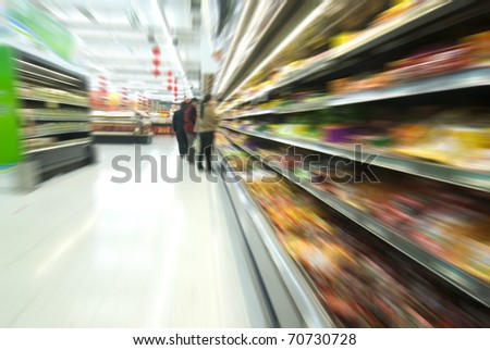 move in the supermarket.