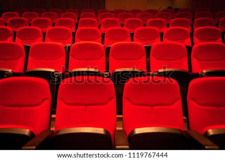 Movie Theater Seats #1119767444