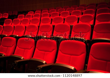 Movie Theater Seats #1120148897
