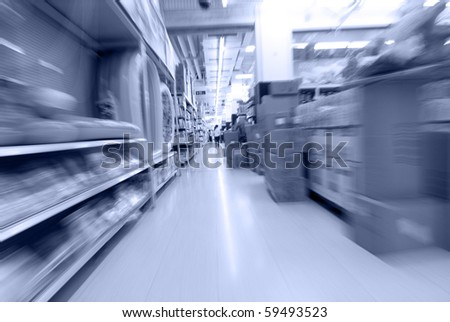 moving at the supermarket