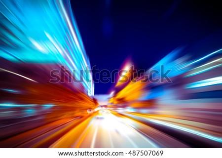 moving traffic light trails at night #487507069