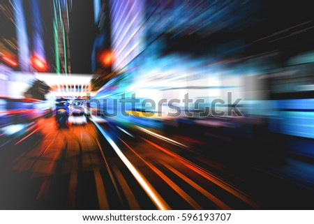 moving traffic light trails at night  #596193707