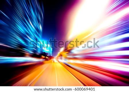 moving traffic light trails at night  #600069401