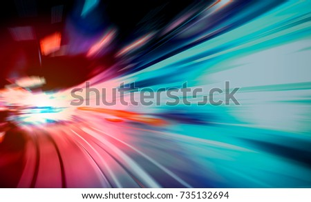 moving traffic light trails at night  #735132694