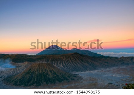 Mt Bromo Volcano sunrise colorful skyline
