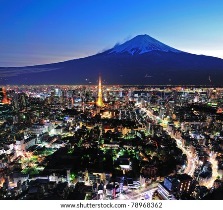 Mt Fuji and Tokyo City in twilight