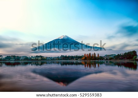 Mt Fuji in the early morning with reflection on the lake kawaguchiko Stock photo ©