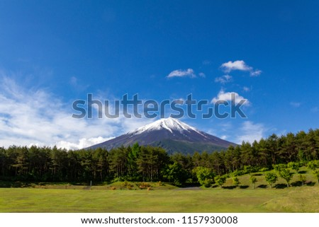 Mt Fuji Japan.Shooting from an unknown place ストックフォト ©