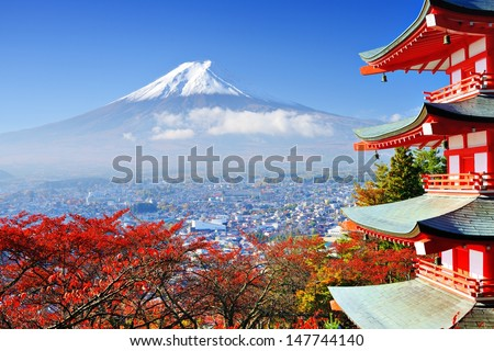 Photo of Mt. Fuji with fall colors in Japan.