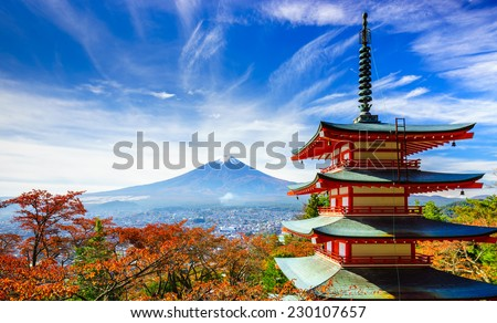 Photo of Mt. Fuji with red pagoda in autumn, Fujiyoshida, Japan