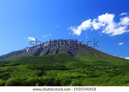 Mt.Iwate in japanese spring, Iwate Prefecture, Japan Stock photo ©