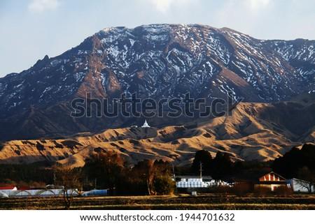 Mt.Taka, the highest peak of Mt.Aso,aso city,kumamoto prefecture,japan Stock fotó ©