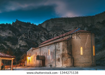 Mtskheta, Georgia. Shio-Mgvime Monastery. Upper Church Of Holy Virgin Or Theotokos, Central Part Of Medieval Monastic ShioMgvime Complex In Limestone Canyon. Colorful Sky Above Famous Place. #1344275138