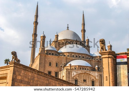 Muhammad Ali Mosque in  the Cairo Citadel, Cairo Egypt #547285942