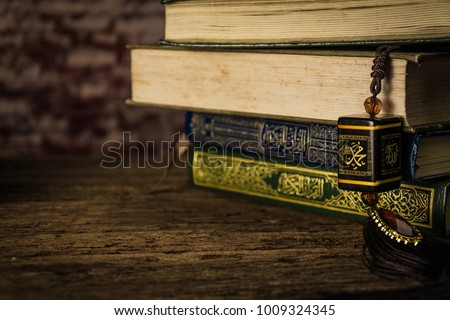 muhammad prophet of Islam with Koran - holy book of Muslims ( public item of all muslims ) on the table , still life  . #1009324345