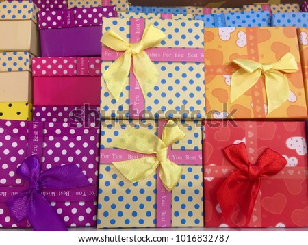 multi Present Gifts Seasonal Holiday Give #1016832787