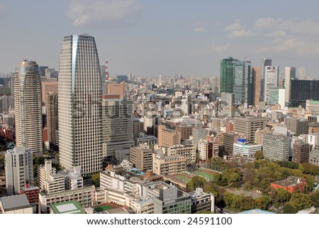 Multi story buildings in Tokyo city. Town landscape.
