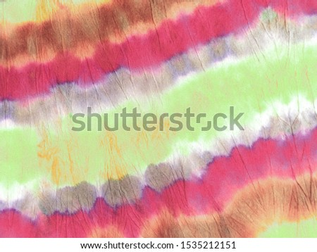 Multicolor Artistic Design .Watercolor Paint Tie Dye. Craft Messy Background. Grungy Decorate Paper. Trendy Fabric Watercolour. Artistic Artistic Design .Artistic Brush Washes.