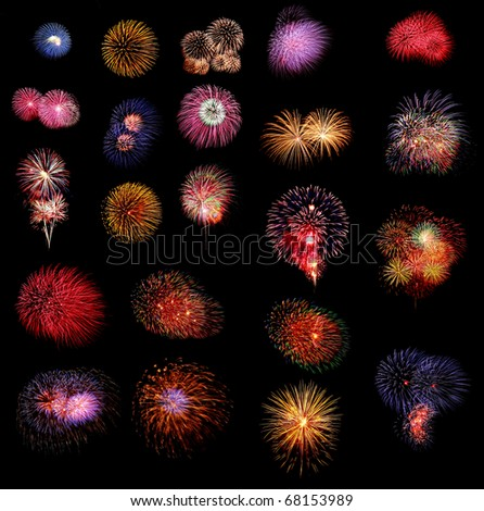 multicolor fireworks on black background