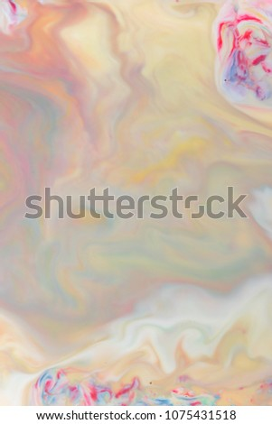 Multicolored holographic background, multicolored pattern space galaxy, preparation for the designer, unknown galaxy, bright texture on a white background, minimalism, art #1075431518