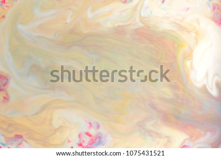 Multicolored holographic background, multicolored pattern space galaxy, preparation for the designer, unknown galaxy, bright texture on a white background, minimalism, art #1075431521