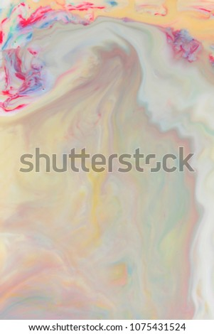 Multicolored holographic background, multicolored pattern space galaxy, preparation for the designer, unknown galaxy, bright texture on a white background, minimalism, art #1075431524