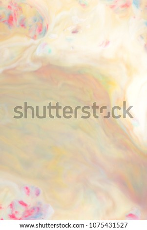 Multicolored holographic background, multicolored pattern space galaxy, preparation for the designer, unknown galaxy, bright texture on a white background, minimalism, art #1075431527