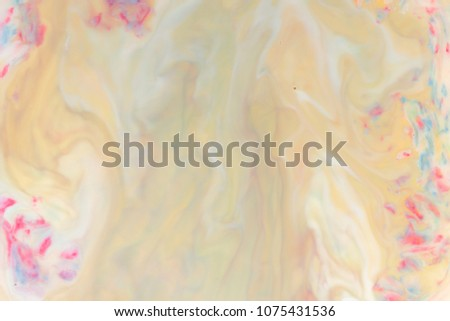Multicolored holographic background, multicolored pattern space galaxy, preparation for the designer, unknown galaxy, bright texture on a white background, minimalism, art #1075431536
