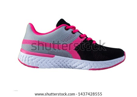 Multicolored sneaker. Sports shoes side view on a white background
