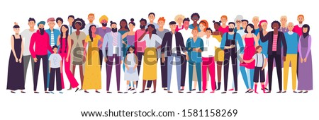 Multiethnic group of people. Society, multicultural community portrait and citizens. Young, adult and elder people. Aging african and asian ladies or european students  illustration