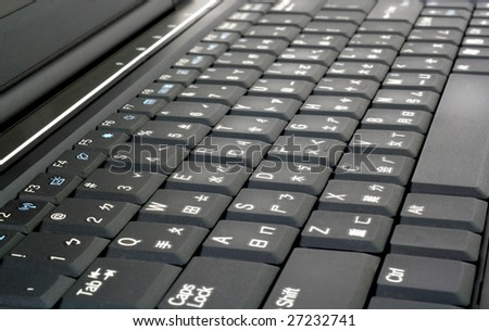how to change english keyboard to chinese