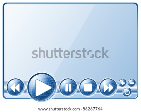 Multimedia Player Controls (buttons). Raster version of the illustration.