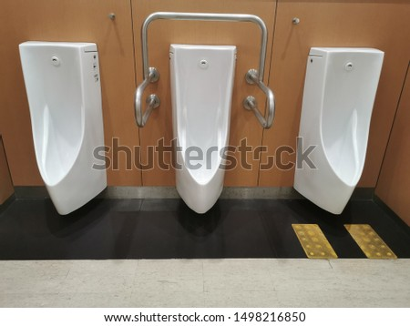 Multipurpose toilet - Best restroom that support wheelchair users and blind user. - Osaka, Japan #1498216850
