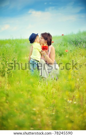 Mum and the child  in the field