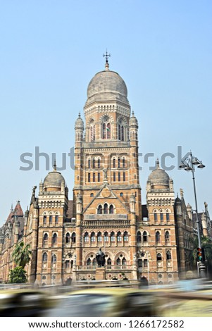 Mumbai BMC Building, Old Corporation Building