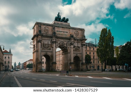 Munich, Germany - August 28, 2016: Siegestor (Victory Gate) triumphal arch, Munich, Germany #1428307529