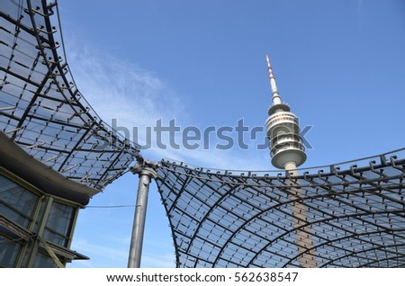 MUNICH, GERMANY - MAY 25, 2016: View of the city on May 25, 2016. #562638547