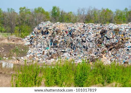 Municipal landfill for household waste in Kharkov. Ukraine - stock photo