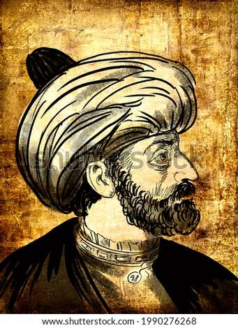 Murad III - twelfth Sultan of the Ottoman Empire, son of Sultan Selim II and Nurbanu Sultan