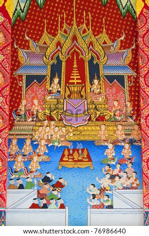 Mural Buddhist religion. Thai Temple in the eastern part of Thailand.